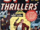 Spy Thrillers Vol 1 4