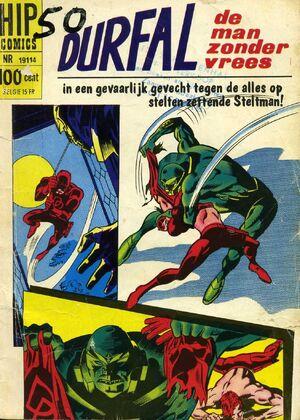 HIP Comics Vol 1 19114.jpg
