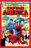 Captain America Vol 1 255