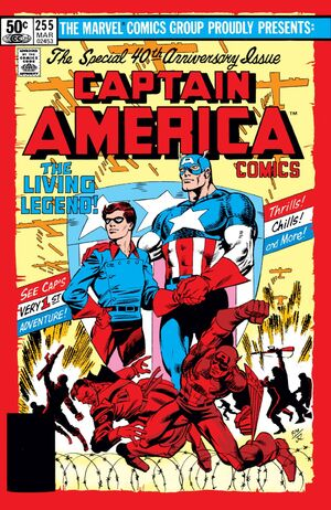 Captain America Vol 1 255.jpg