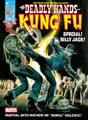 Deadly Hands of Kung Fu Vol 1 11.jpg