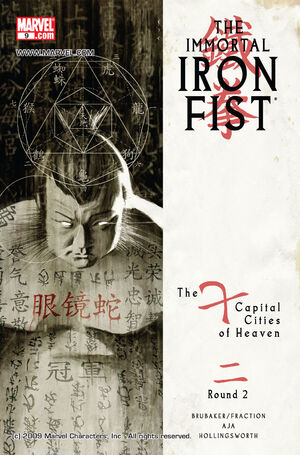 Immortal Iron Fist Vol 1 9.jpg