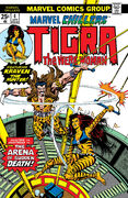 Marvel Chillers Vol 1 4