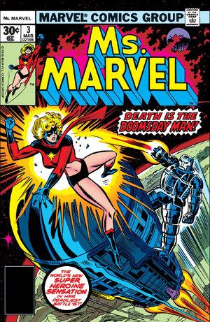 Ms. Marvel Vol 1 3.jpg