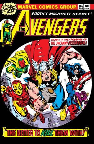 Avengers Vol 1 146.jpg