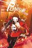 Punisher Vol 10 14 Textless.jpg