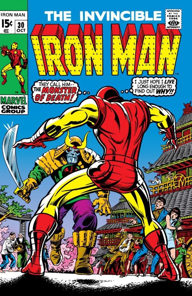 Iron Man Vol 1 30