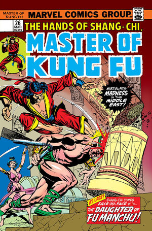 Master of Kung Fu Vol 1 26.jpg