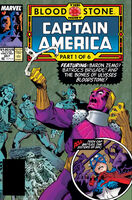 Captain America Vol 1 357