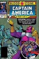 Captain America Vol 1 357