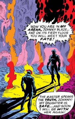 Mephisto's Realm from Marvel Spotlight Vol 1 8 001.png