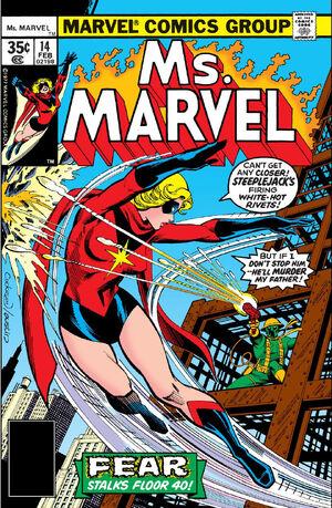 Ms. Marvel Vol 1 14.jpg