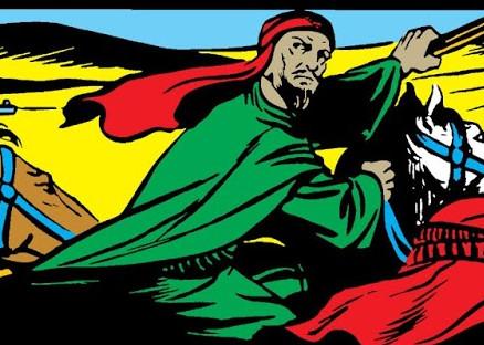 Ali Hassan (Earth-616)