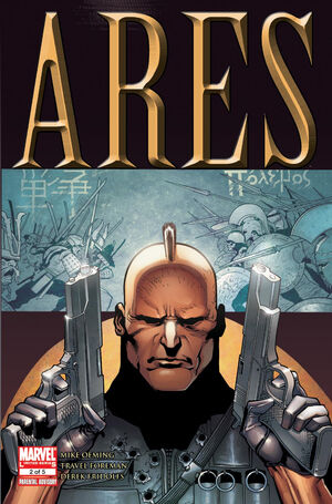 Ares Vol 1 2.jpg