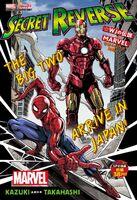 Marvel × Shōnen Jump+ Super Collaboration Vol 1 2