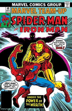 Marvel Team-Up Vol 1 49.jpg