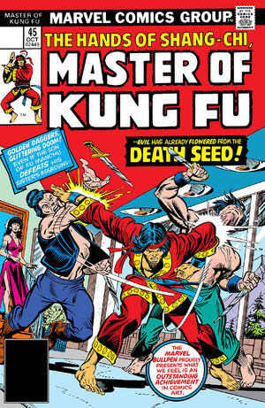 Master of Kung Fu Vol 1 45.jpg