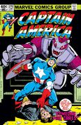 Captain America Vol 1 270