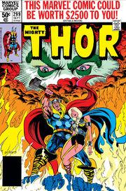 Thor Vol 1 299.jpg