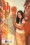 Daredevil Vol 4 13 Noto Variant.jpg