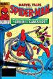 Marvel Tales Vol 2 161