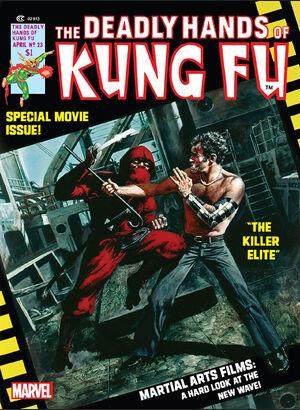 Deadly Hands of Kung Fu Vol 1 23.jpg