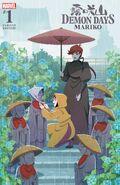 Demon Days Mariko Vol 1 1 Gurihiru Variant