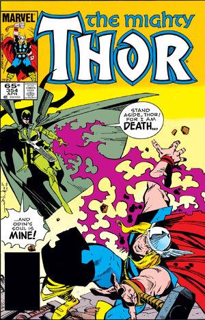 Thor Vol 1 354.jpg