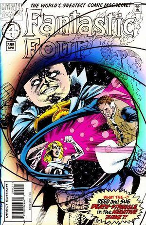 Fantastic Four Vol 1 399.jpg