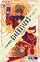Generations Captain Marvel & Captain Mar-Vell Vol 1 1 Fried Pie Exclusive Variant