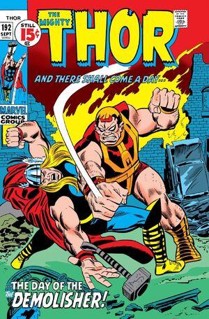 Thor Vol 1 192.jpg