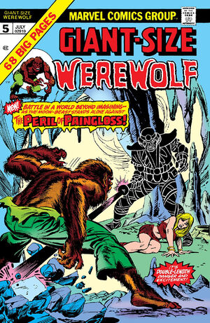 Giant-Size Werewolf Vol 1 5.jpg