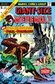 Giant-Size Werewolf Vol 1 5