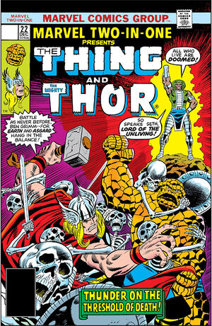 Marvel Two-In-One Vol 1 22.jpg