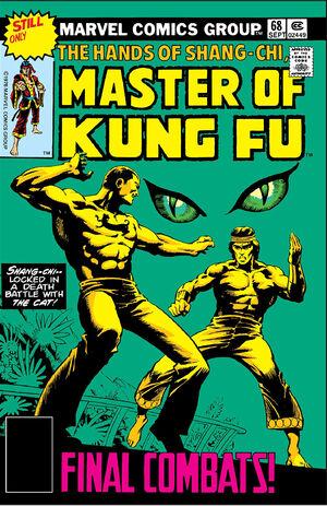 Master of Kung Fu 68.jpg