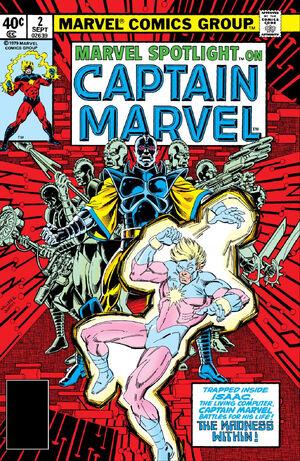 Marvel Spotlight Vol 2 2.jpg