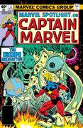 Marvel Spotlight Vol 2 3