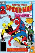 Marvel Tales Vol 2 154