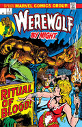 Werewolf by Night Vol 1 7