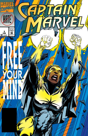 Captain Marvel Vol 2 2.jpg