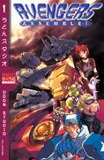 Marvel Mangaverse Avengers Assemble Vol 1 1