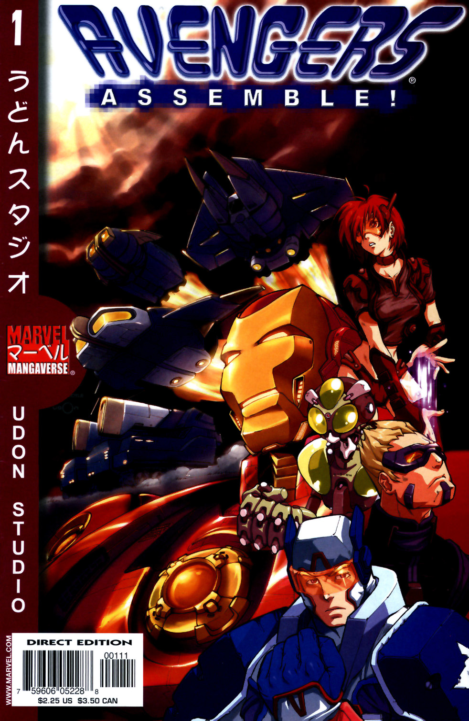 Marvel Mangaverse: Avengers Assemble Vol 1 1
