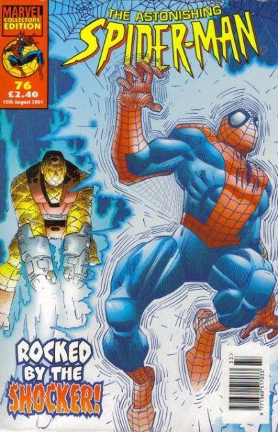 Astonishing Spider-Man Vol 1 76