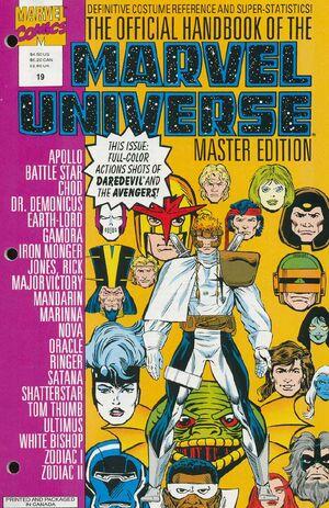 Official Handbook of the Marvel Universe Master Edition Vol 1 19.jpg