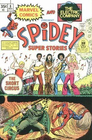 Spidey Super Stories Vol 1 8.jpg