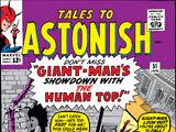 Tales to Astonish Vol 1 51
