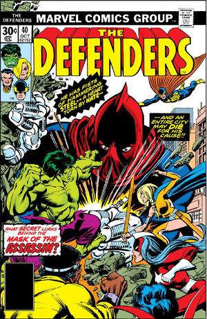 Defenders Vol 1 40.jpg