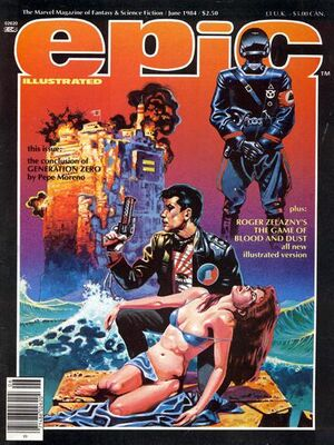 Epic Illustrated Vol 1 24.jpg
