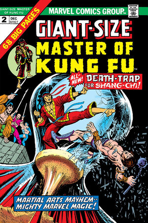 Giant-Size Master of Kung Fu Vol 1 2.jpg