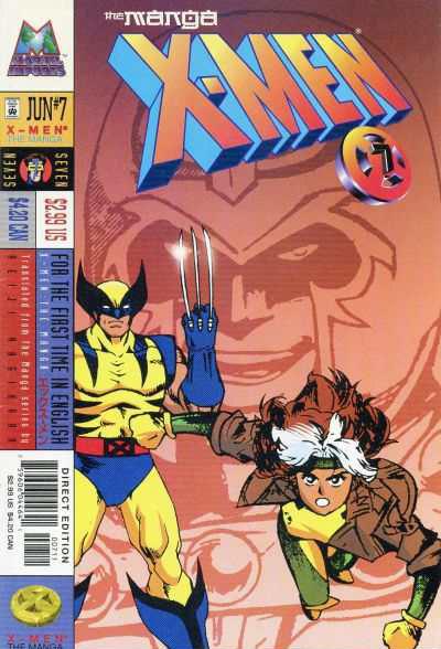 X-Men: The Manga Vol 1 7